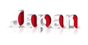 在日本的行踪调查