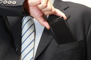 交易往来对象 ,纠纷对象 公司职员等等的日常行为调查 请委托TrustJapan