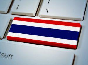 泰国情报调查工作