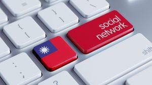 台湾的各种情报调查