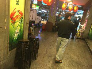 观光客必访的区域  台北市中山区调查