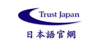 日本語官網