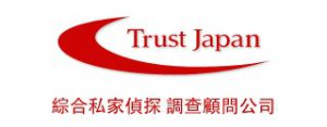 Trust Japan 公司概要