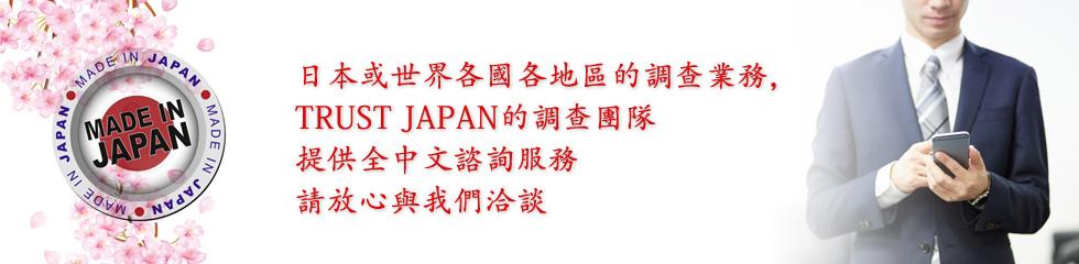 japan-sdw