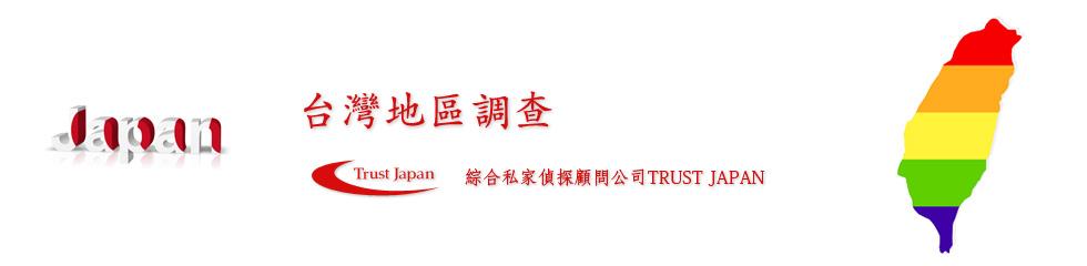 taiwan-sdw