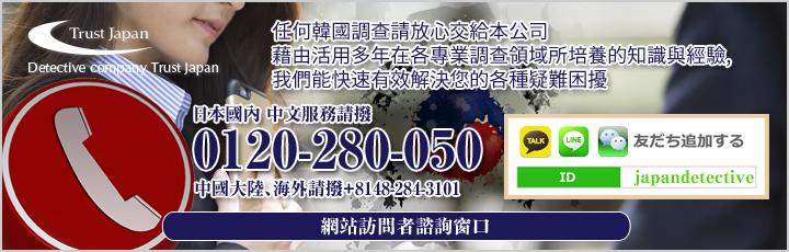 韩国律师的介绍与支持
